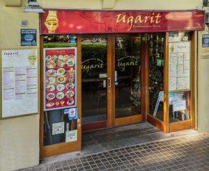 RestaurantUgarit_entrada